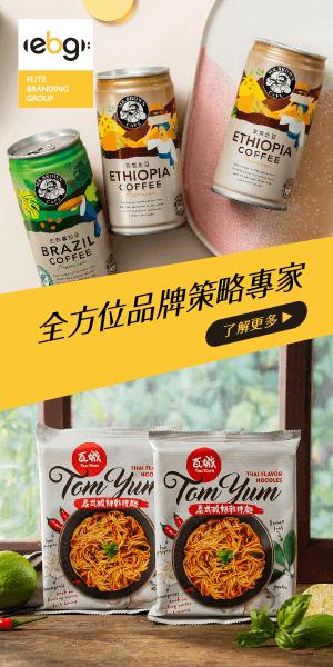 全方位品牌策略專家-ebg名象-banner
