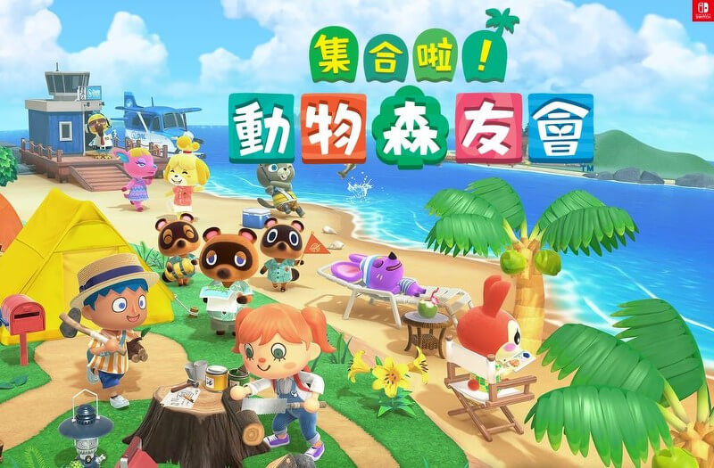 《动物森友会》号召玩家们移居到无人岛自主管理